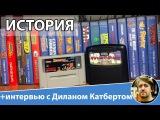 3D противостояние. История Super FX и Sega Virtua Processor