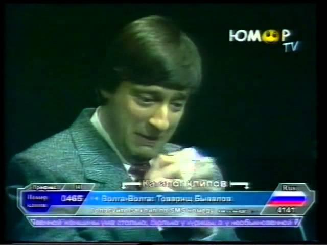 Геннадий Хазанов на юбилее МХАТа читает рассказ Дармоеды (Запись с Юмор ТВ, 2006)