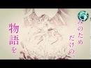 Kiyashima TV AniNews by Erika Dennou новинки грядущего сезона