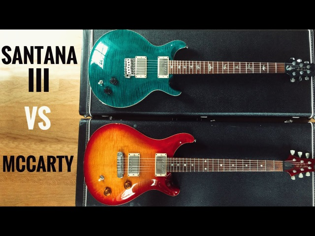 PRS Santana Vs McCarty - Guitar Comparison