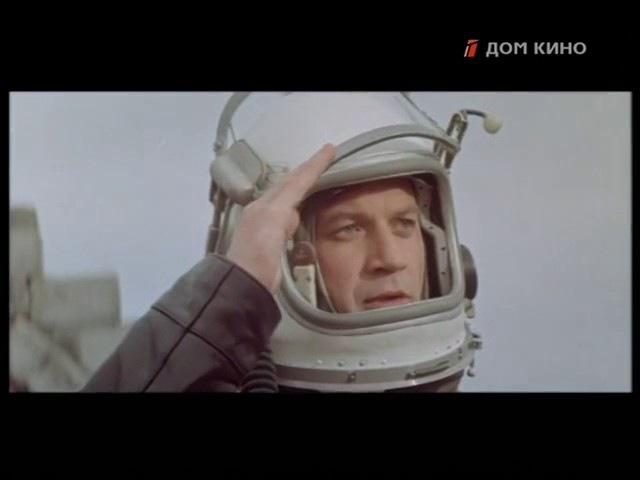 Потому, что люблю. Художественный фильм. (1974) (МиГ-21)