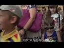 21.06.17 Геркулес в гостях у лета в горловском ДК Шахтер