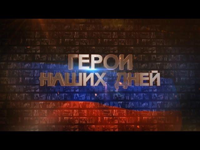 Школа №51 (г.Донецк). ДК «Меридиан». Герои наших дней. 16.07.2015