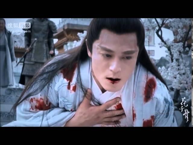 花千骨 [MV] The Journey of Flower (黄泉月) - Bai Zi Hua Hua Qian Gu