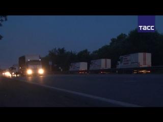 65-я колонна с гуманитарной помощью жителям Донбасса отправлена из России