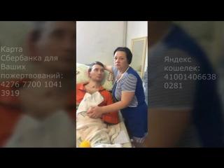Трофим Морозов - нужна Ваша помощь!