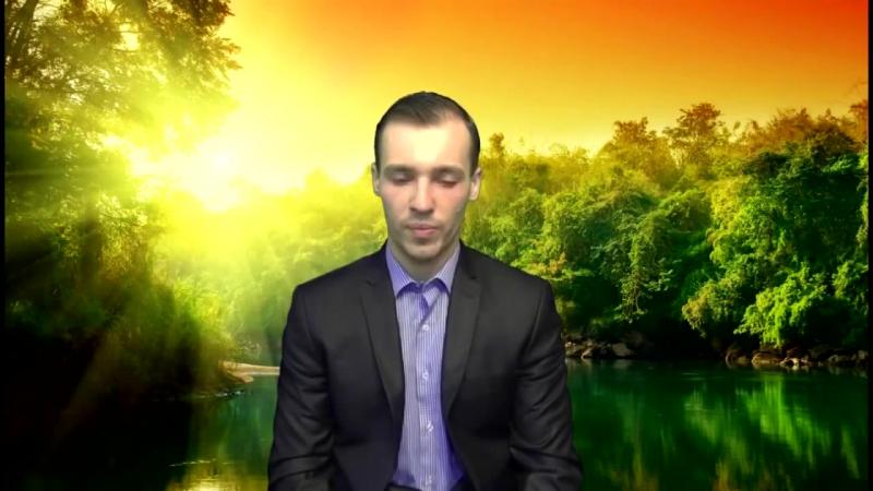 Медитация на избавление от сущностей паразитов [Николай Пейчев, Академия Целител