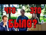 МАЛОЛЕТКИ И ВЛАСТЬ. Саша Спилберг / Sasha Spilberg в ГОСДУМЕ