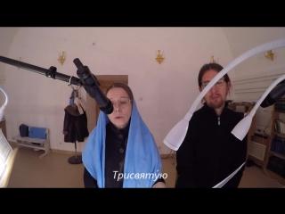 херувимская песнь СОЛО