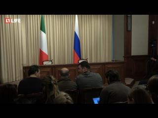 Пресс-конференция Министров иностранных дел Сергея Лаврова и Анджелино Альфано