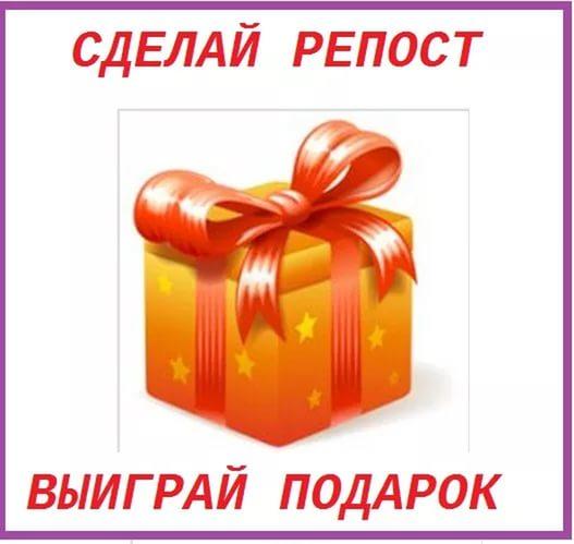 Флаг россии на прозрачном фоне картинки для женщины