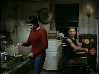 Скажи, что ты любишь меня, Джуни Мун (1970)