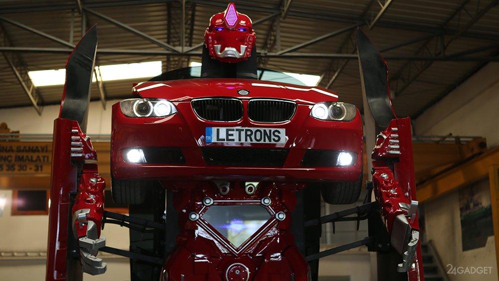 Из BMW сделали настоящего трансформера