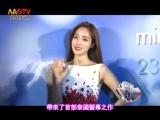 [NEWS] 170213 EunJung @ MGTV