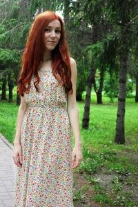 Светлана Судоплатова