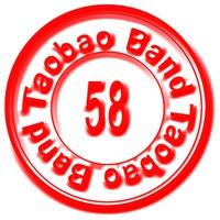 club42671388