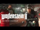 Wolfenstein II: The New Colossus — клубничный коктейль