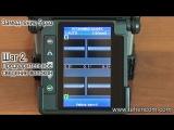 Точное сведения волокон по сердцевине и их сварка в режиме Полный автомат аппарата Fujikura 80S