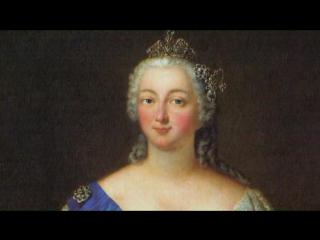 Русские цари. Веселая царица. Елизавета Петровна (7 серия)1
