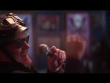 Алексей Блохин - Ножку подними (группа Ласковый Бык)