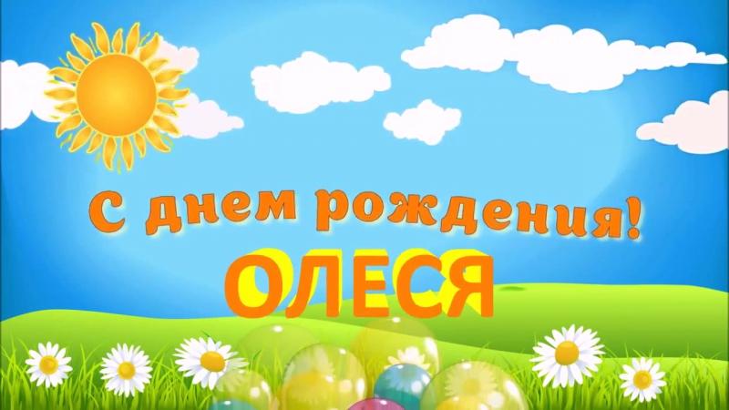 На грузинском языке поздравления 32