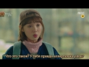 [FSG Bears] Фея тяжёлой атлетики Ким Бок ЧжуWeightlifting Fairy Kim Bok Joo (1116)
