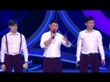 «Хара Морин» - Улан-Удэ. Музыкальный фристайл. 3-ая игра 1/8 финала. КВН 2017