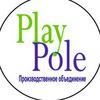 PlayPole теннисные столы,металлоконструкции для