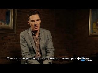 Интервью USA Today, промоушен фильма