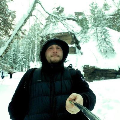 Иван Виноградов