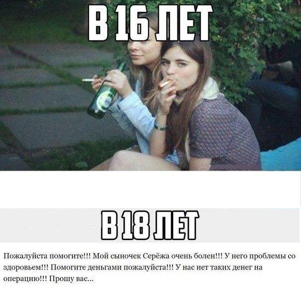 iD164yYa-tQ.jpg