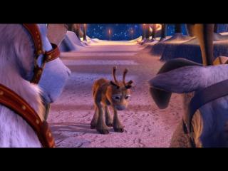 Нико: Путь к звездам (2008) HD 720p