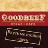 GOODBEEF Steak-Cafe`. Стейк кафе Москвы