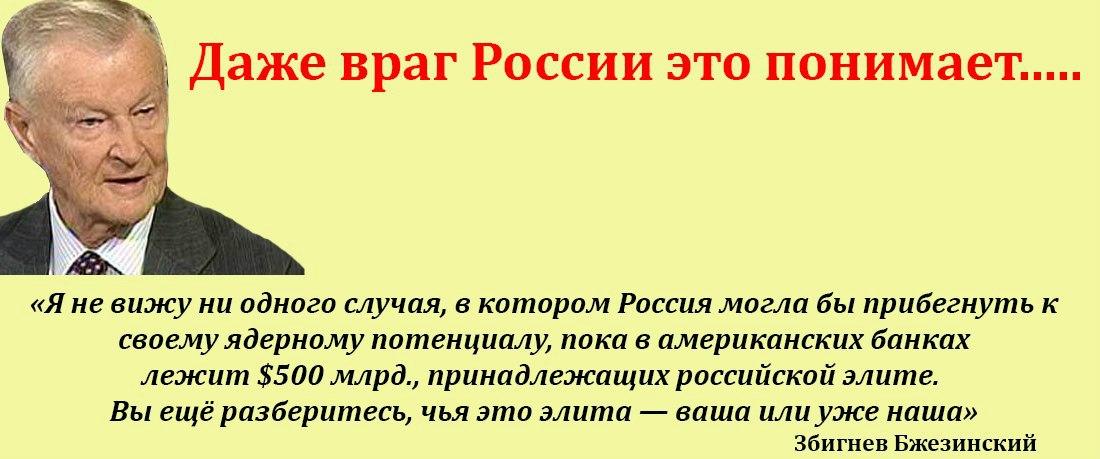 Командование российско-террористических войск усилило первую линию соприкосновения на Донбассе военными ВС РФ, - ИС - Цензор.НЕТ 6662