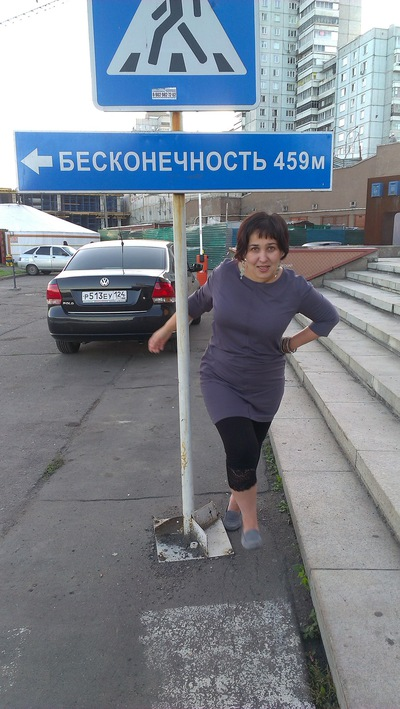 Марьям Коробова
