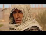 Assassin's Creed: Origins (2017) | Кинематографический трейлер