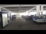 Наш завод. на первом этаже размещены все оптоволоконный лазерный станок с большой мощностью. 300Вт 500вт 750Вт 1000ВТ 2000Вт