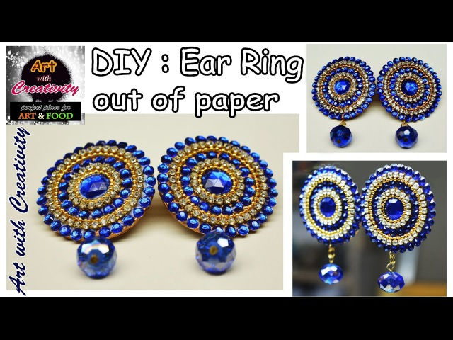 How to make Paper Earrings | made out of paper | Art with Creativity 114