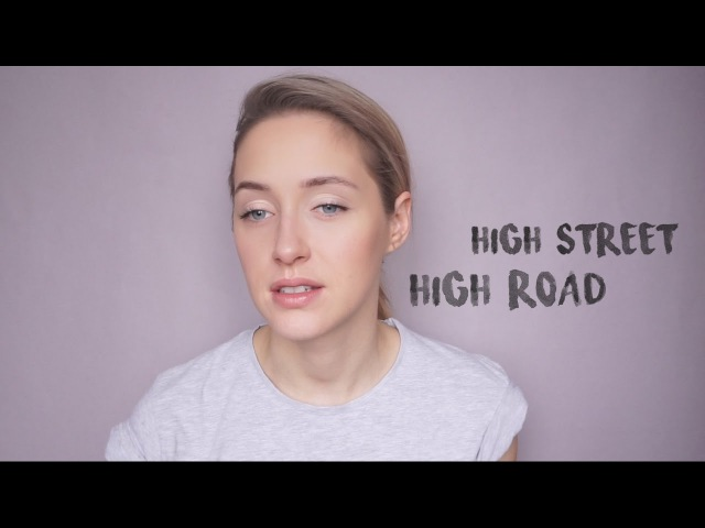 HIGH ROAD VS HIGH STREET