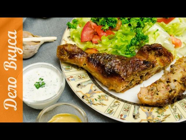 Вкусные фаршированные куриные ножки (грибами и сыром) - рецепт от Дело Вкуса
