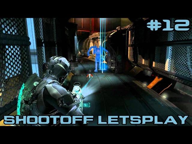 Dead Space 2. Хватит меня преследовать 12