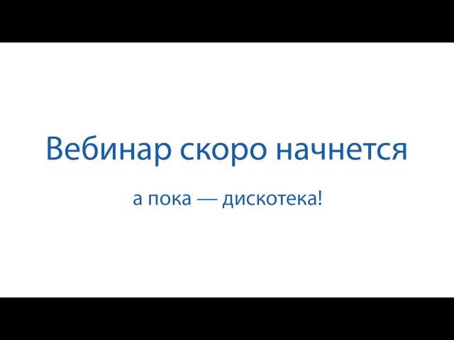 Бесплатный вебинар «Акварельный Шерлок» с Вероникой Калачевой