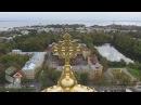 Аэросъемка города Кронштадт (Морской Никольский собор)
