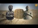 Diroka Somaria b zmane ezdiki Документальный фильм о Шумерах на езидском языке