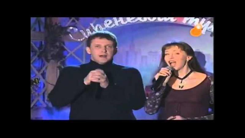 В Рыбин и Н Сенчукова - Ни слова о любви Интервью