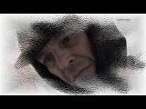 Михаил Гулько-окурочек (Студия Шура)