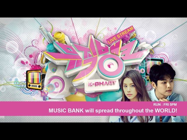 [MusicBank Live 2016.11.11] EXO-CBX, TWICE, MAMAMOO, BTOB, B.A.P