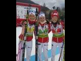 Хильде Эйде, Каролине Эрдаль и Ингрид Таннревольд после победной эстафеты 28.02.2017