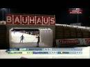 Биатлон. Чемпионат мира 2009. Индивидуальная гонка. Женщины