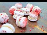 МАКАРОН Малина Манго БЕЗ ТЕРМОМЕТРА  Сублимированные ягоды  Raspberry Mango Macarons